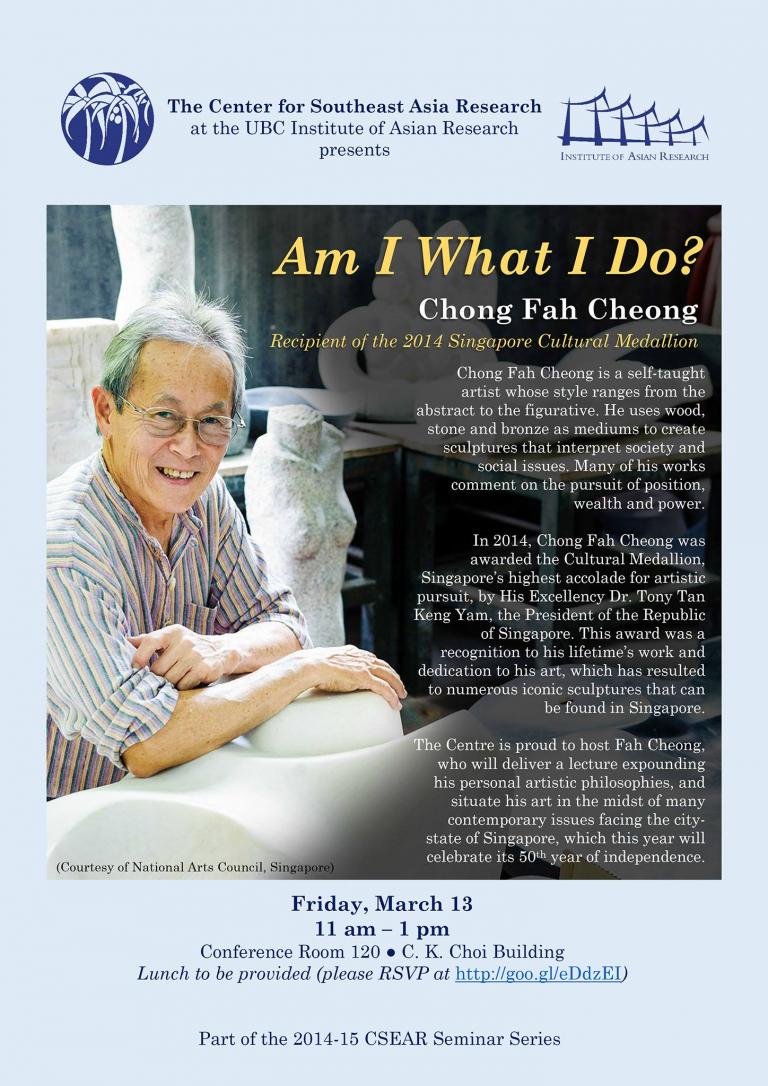 Chong Fah Cheong - poster 1