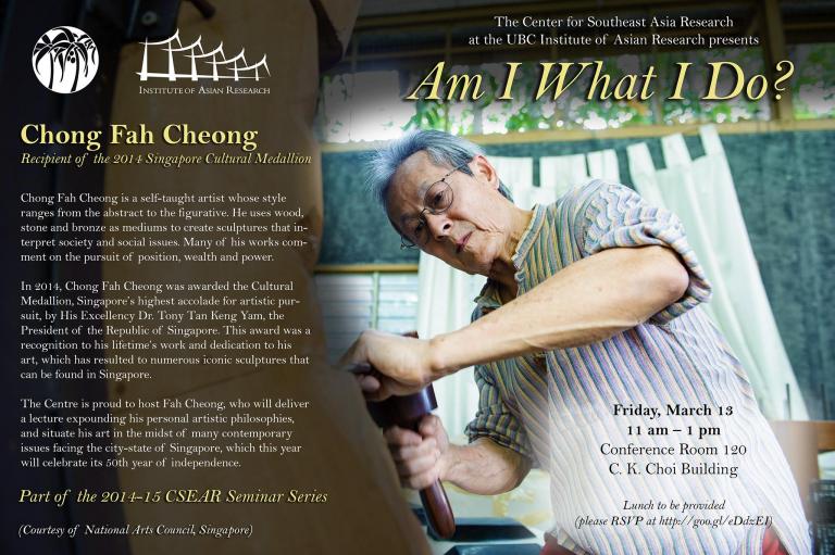 Chong Fah Cheong - poster 2