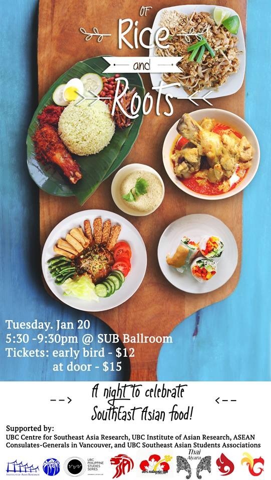 Of rice and roots2015