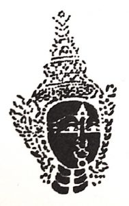Old CSEAR Logo in Asia Pacific Report, Spring 1993